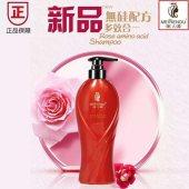 美人渡 玫瑰氨基酸 洗发乳