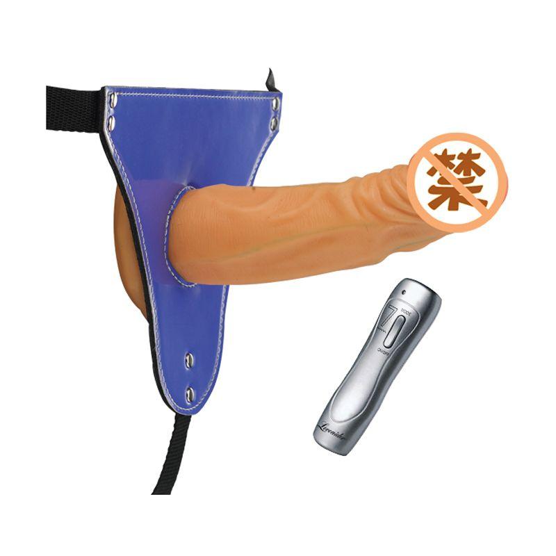 空心炮穿戴式男根(蓝色震动版)