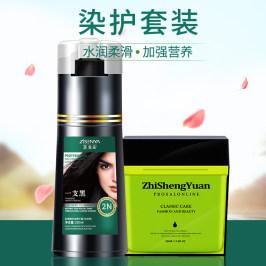 芝生元染发剂植物一洗黑洗发水纯自然黑色天然无刺激护发素发膜修复套装