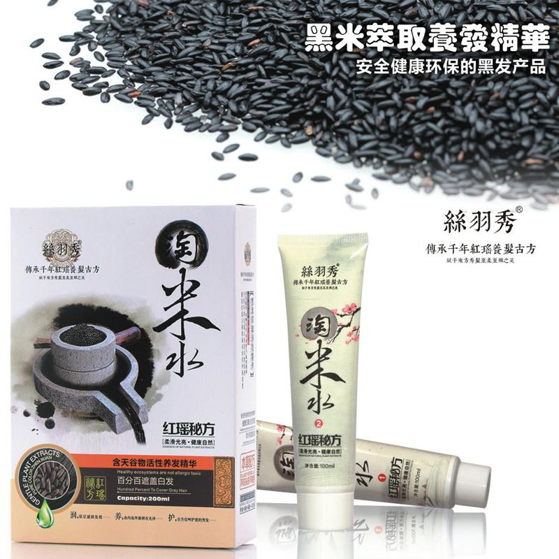 楚颜 丝羽秀淘米水染发剂 自然黑棕色酒红色 植物遮盖白发膏无刺激