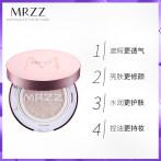MRZZ蕾丝气垫bb霜裸妆遮瑕强透气隔离持久cc霜正品补水保湿粉底液