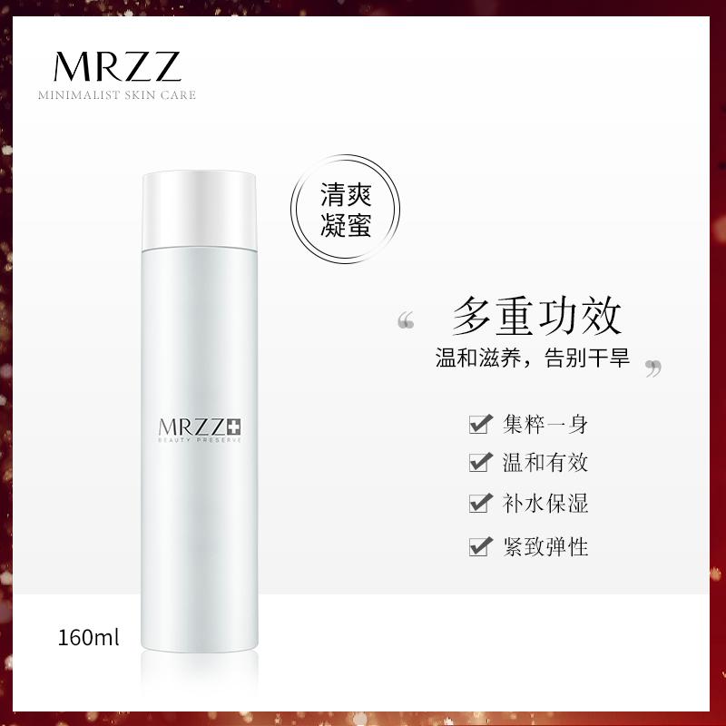 MRZZ子弘出品水蜜乳补水保湿滋润身体乳紧致嫩白精华液控油正品
