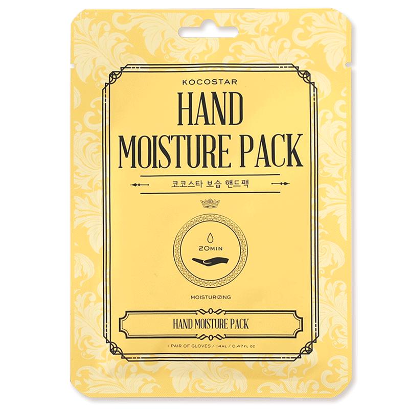 韩国进口kocostar可可星手膜嫩白保湿淡化细纹去角质手蜡手套5双