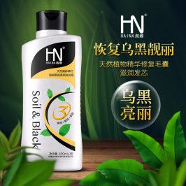海娜 植物柔顺亮洗发露 改善掉发防毛躁 男女护发烫染修复洗发水