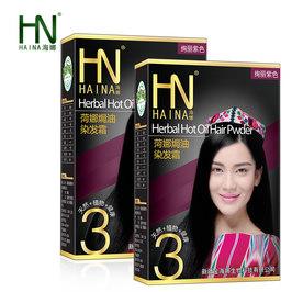 海娜 天然染发剂 纯黄色紫色酒红色染发膏