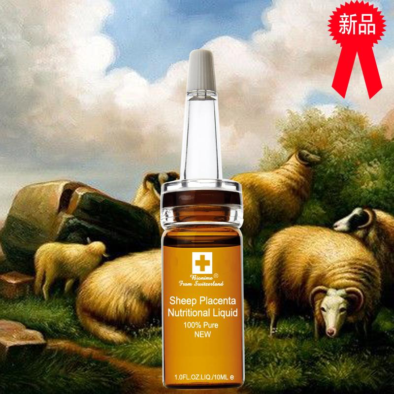 瑞士JTTLER 进口羊胎素原液 增白净斑收敛毛孔精华液 紧致抗皱