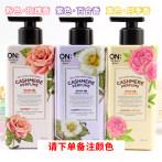 韩国正品LG ON香水身体乳女学生保湿滋润补水全身香体去鸡皮肤
