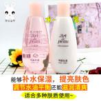 韩国LG ON蝶妆玫瑰精华女士保湿爽肤水润肤乳液套装 补水滋润