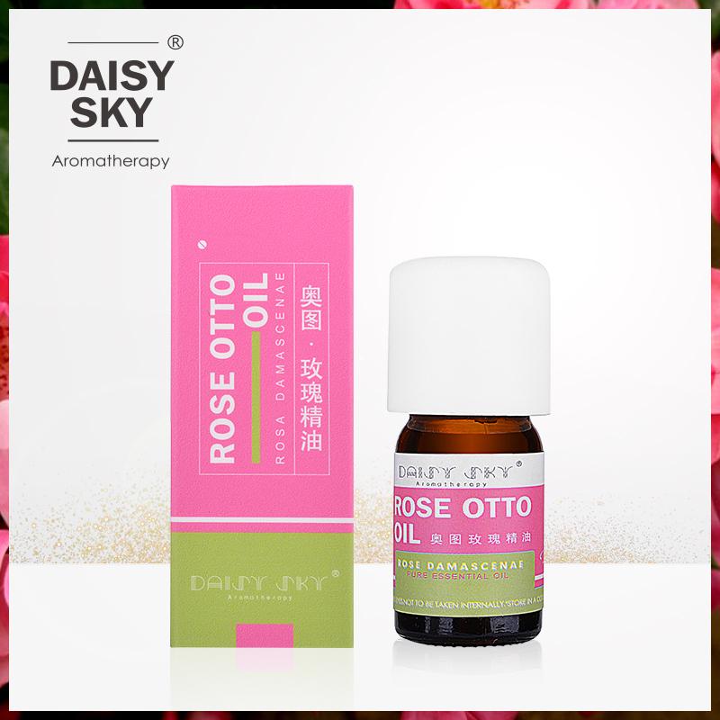 雏菊的天空 USDA认证保加利亚玫瑰谷 大马士革奥图玫瑰精油