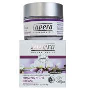 德国lavera拉薇 有机白茶晚霜 提拉紧肤 补水保湿锁水面霜 孕妇可用