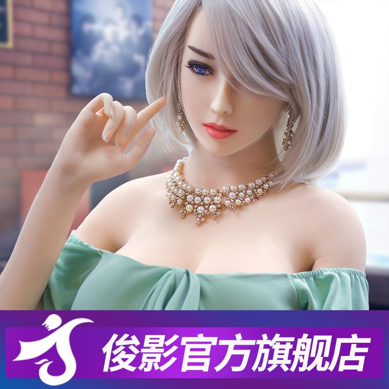 俊影全实体娃娃硅胶非充气娃娃男用仿真女人版体模特大胸170秀妍