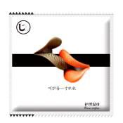 诱芷UZ护理湿巾单片装(下架)