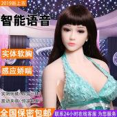 高档充气娃娃男用真人女娃全自动日本情趣性用品学生妹吹气性玩偶