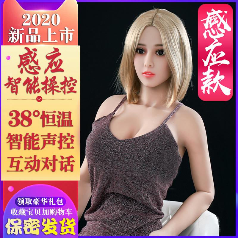 冲气充气娃娃男用真人版i高级抽插处女带毛半实体女用成人性用品i