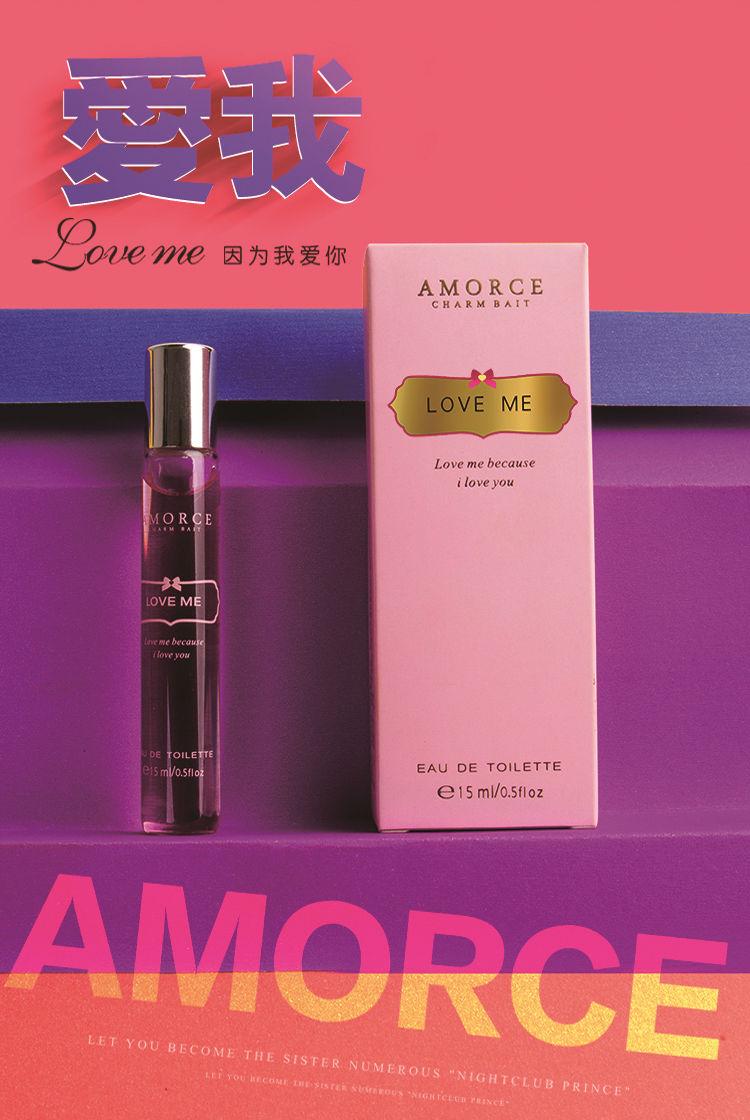 法国AMORCE 爱我女用邂逅费洛蒙香水吸引异性提升好感度情趣诱惑