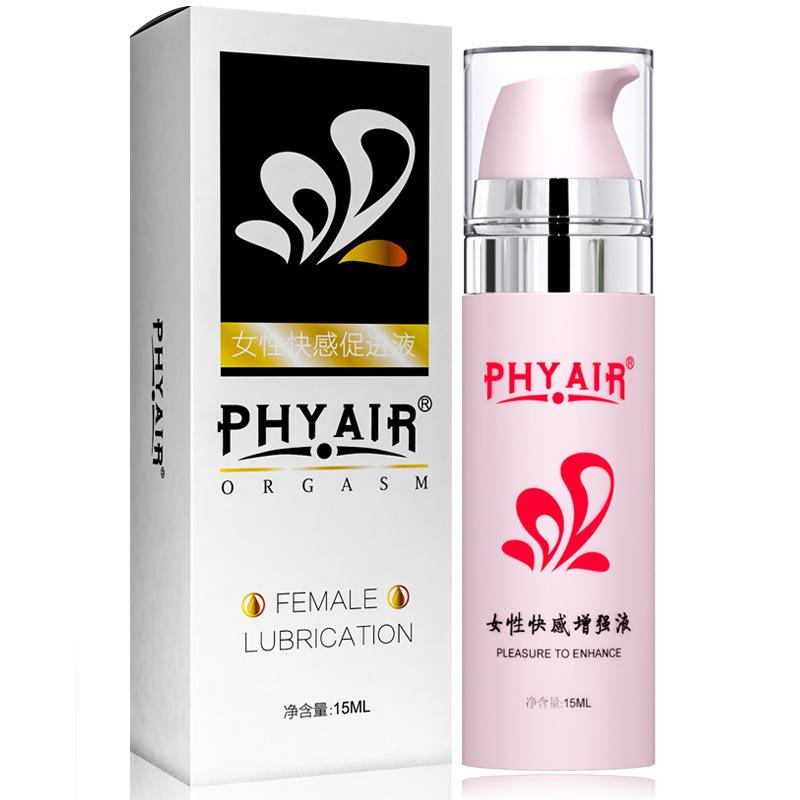 Phyair高潮液女用快感提升凝露快感夜人体润滑油情趣成人用品