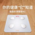 好体知bodivis智能体脂秤称精准家用体重秤测脂肪电子秤清华同方