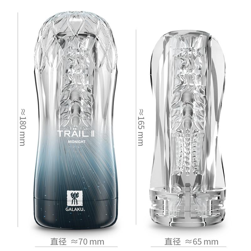 日本透明飞机杯男用阴经锻炼器飞杯处女自慰手动撸管神器成人用品