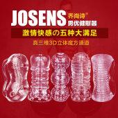 日本男优训练器AGV用飞机杯男用器 透明软胶秘籍系列撸