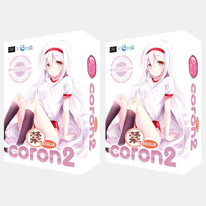 日本EXE CORON2二代一代慢玩名器男用飞机杯自慰阴臀倒模动漫名器