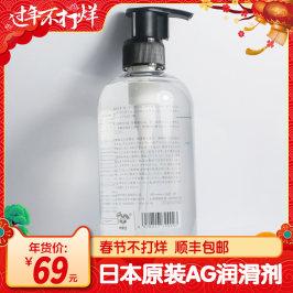 进口大魔王AG润滑油液剂房事夫妻情趣用品水溶性玻尿酸免洗保湿男