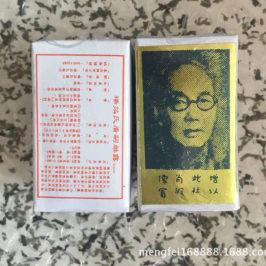 香港瑞芬氏广嗣药露男外用喷剂神油原装正品成人情趣按摩保健用品