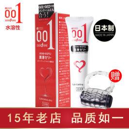 日本进口冈本001润滑剂水溶性润滑油人体润滑液房事 男女通用抽插