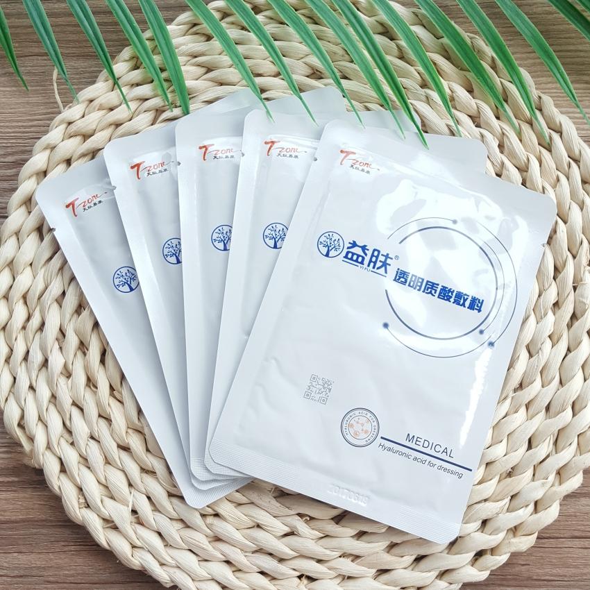 益肤透明质酸敷料面膜5片/盒改善痤疮激素过敏水光激光红血丝修复