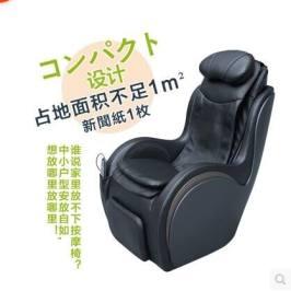 富士FUJIMEDIC按摩椅 家用 全自动老人太空舱全身多功能揉捏