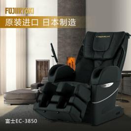 FUJIIRYOKI/富士按摩椅EC-3850家用4D全身气囊太空舱日本原装进口