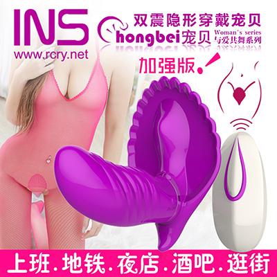 INS遥控跳蛋女用隐形穿戴阳具宠贝行走高潮 彩贝二代紫色