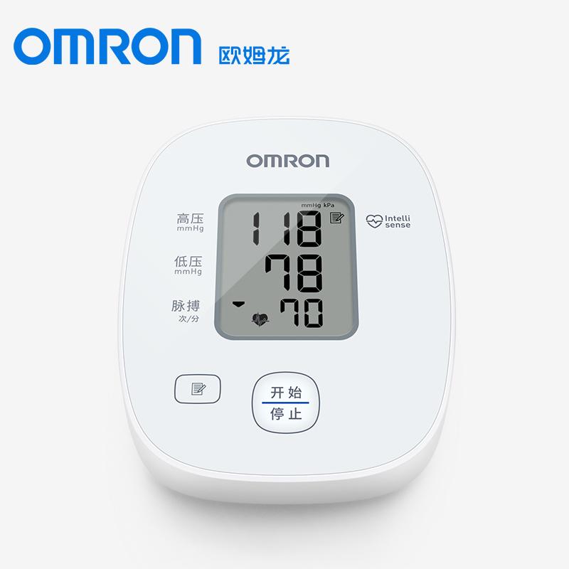 欧姆龙电子血压计上臂式家用高精准血压测量仪器老人全自动量血压