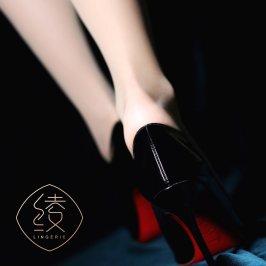 「绫 天生丝滑」【瘾】开裆免脱3D超薄丝滑连裤袜薄款女黑色丝袜