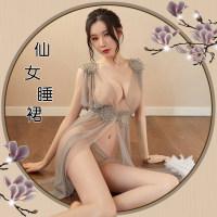 情趣内衣服性感透明薄纱睡衣超骚夜店女挑逗长裙大码诱惑激情套装