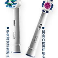 博朗oralb欧乐B电动牙刷成人充电式3D声波家用P2000白