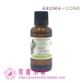 aroma zone维吉尼亚雪松精油30ml循环淋巴静脉护 发 法国az