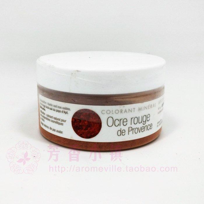 aroma zone红色赭石染色剂天然矿物彩妆色粉素30g