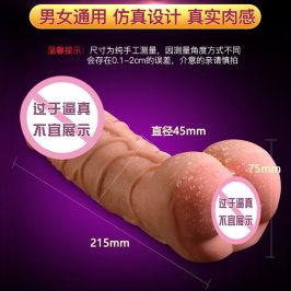 大号仿真阳具女性自慰男性飞机杯夫妻共用假阴茎性玩具高潮专用SM