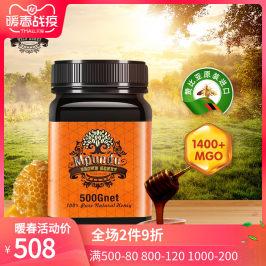 非洲赞比亚睦朋得MGO1400+麦卢卡UMF28+野生进口抗菌养胃褐色蜂蜜