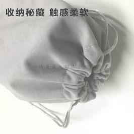 高档绒布成人用品震动棒AV棒按摩棒收纳袋子包装袋性器具收藏袋子
