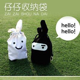 韩国仔仔高档情趣用品宝贝收纳袋可装成人男女性自慰器私密储存袋