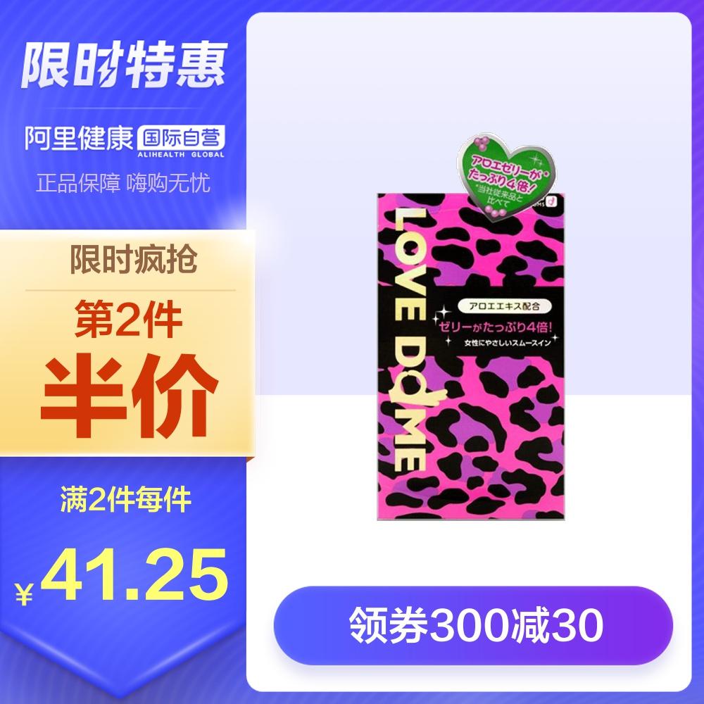 日本原装进口冈本豹纹超润滑安全套避孕套0.05*12只