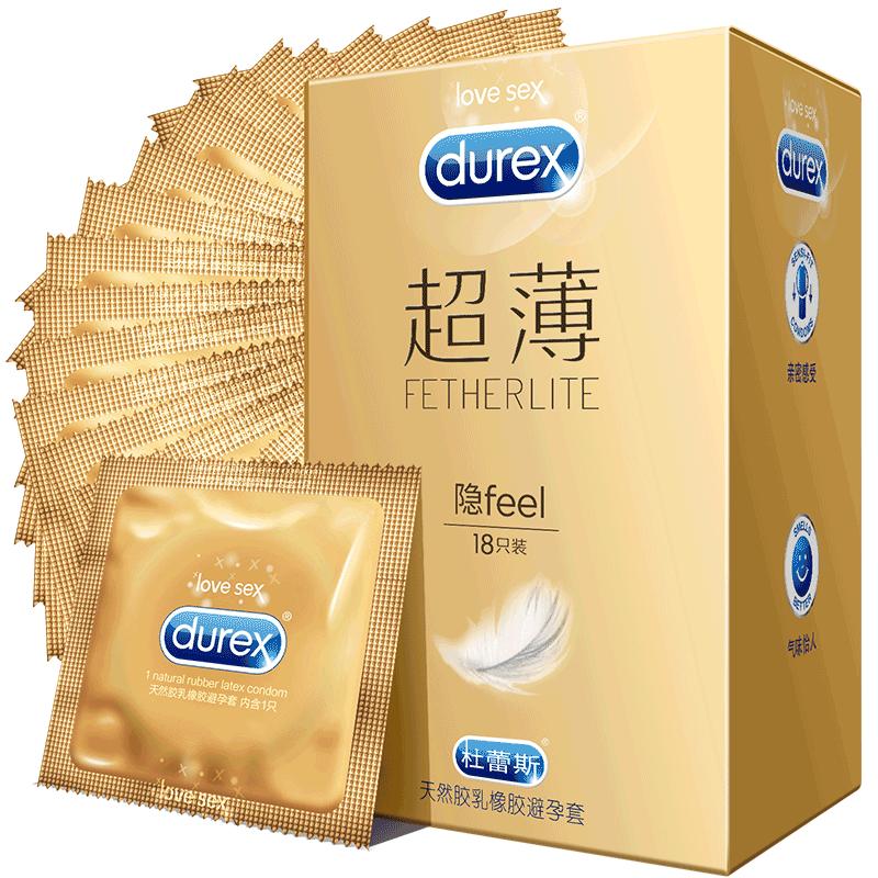 杜蕾斯air空气避孕套超薄6只装男用3只超薄0.01男女高潮安全套QD