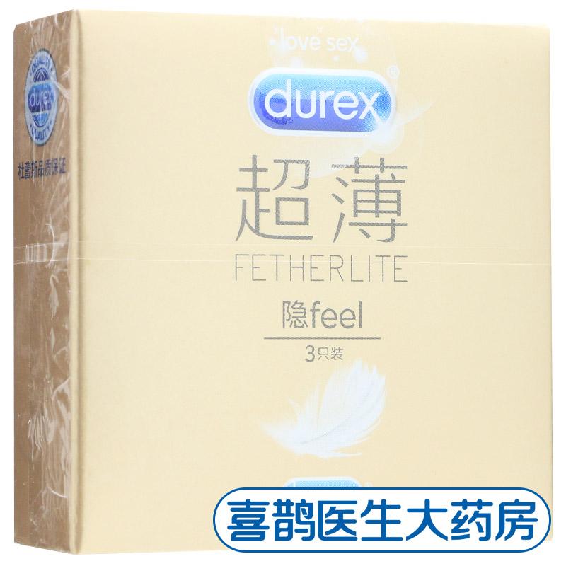 durex杜蕾斯天然胶乳橡胶避孕套超薄装3只男用安全套套成人用品