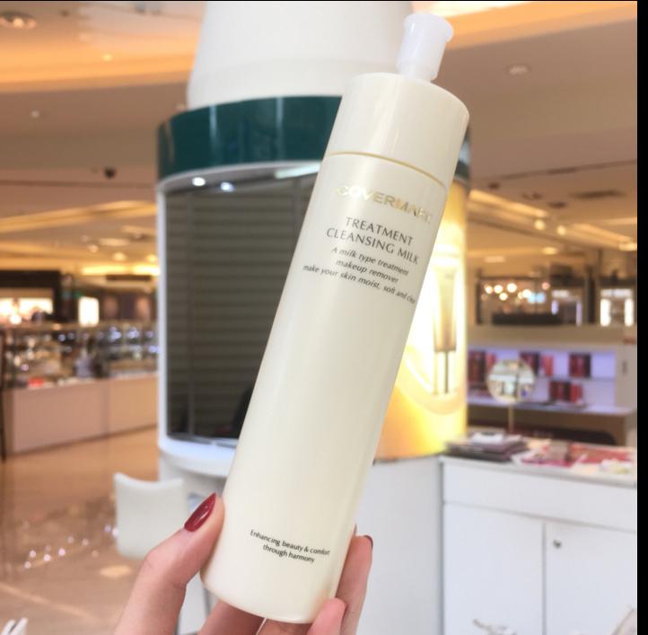 Covermark傲丽 保湿修护卸妆乳/全效修护卸妆乳