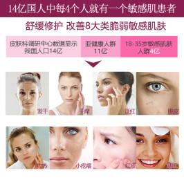 韩国怡之露脸部特效去除红血丝修复增厚角质层敏感肌肤乐鱼平台下载面霜