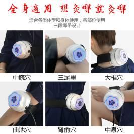 艾灸仪器全身家用随身灸益生家庭式宫寒祛湿熏蒸仪多功能老中医