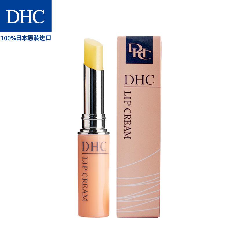 DHC橄榄护唇膏 1.5g 植物无色润唇膏保湿滋润改善唇部唇纹干裂