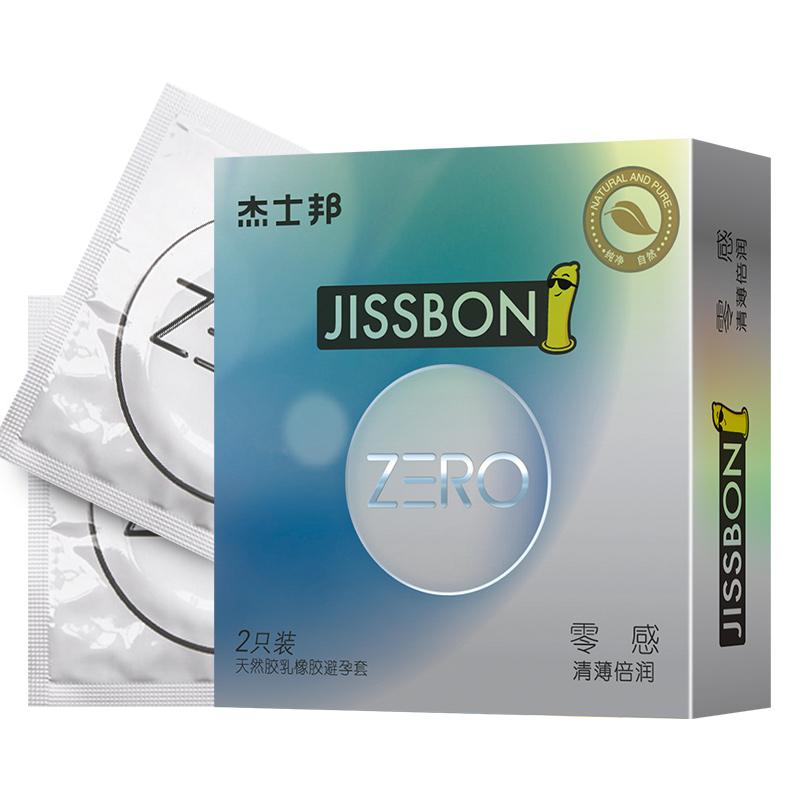 杰士邦超薄避孕套零感清薄倍润两只装情趣刺激安全套男女用性用品