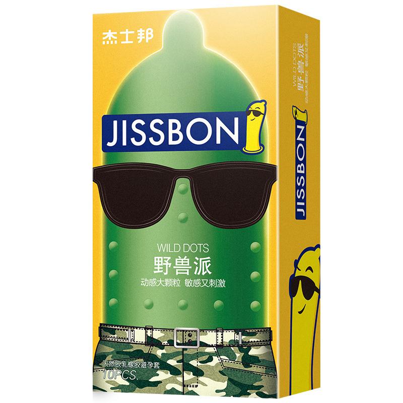 杰士邦 动感大颗粒超薄带刺避孕套 情趣用品安全套001超薄计生